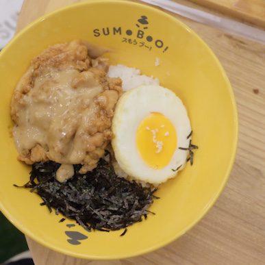 Sumoboo Bali