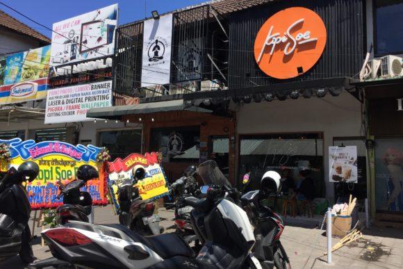 Jalan Merdeka No.10, Sumerta Kelod, Denpasar
